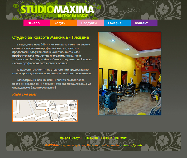 салон за красота Максима - Пловдив