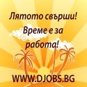 djobsbg125