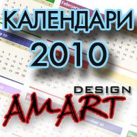 kalendari2010