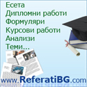 referatibg125